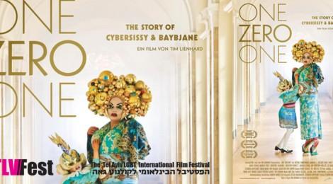 ONE ZERO ONE - TLVFest 2013
